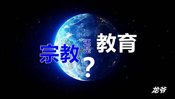 10_副本