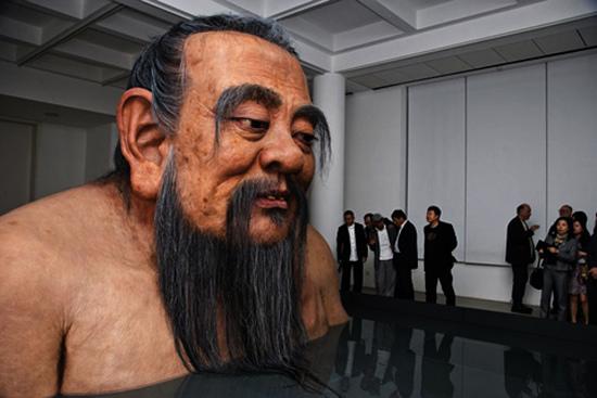 ZhangHuanConfucius7_zps5976d725-1