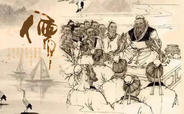 儒家思想以孔子為始-600x374