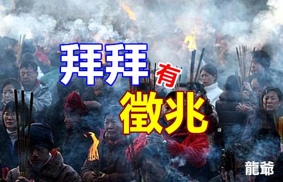 1075277215_m_副本.jpg