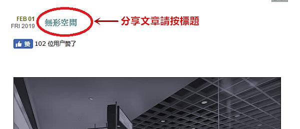 screenshot_2019-02-27 雲海蒼龍dragonyap(龍爺) 痞客邦 _副本.png