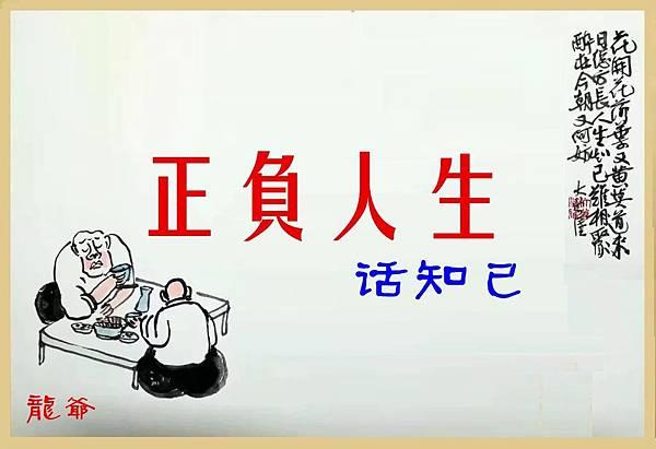 1_q8c4a_201812162121__0 - copy_副本.jpg