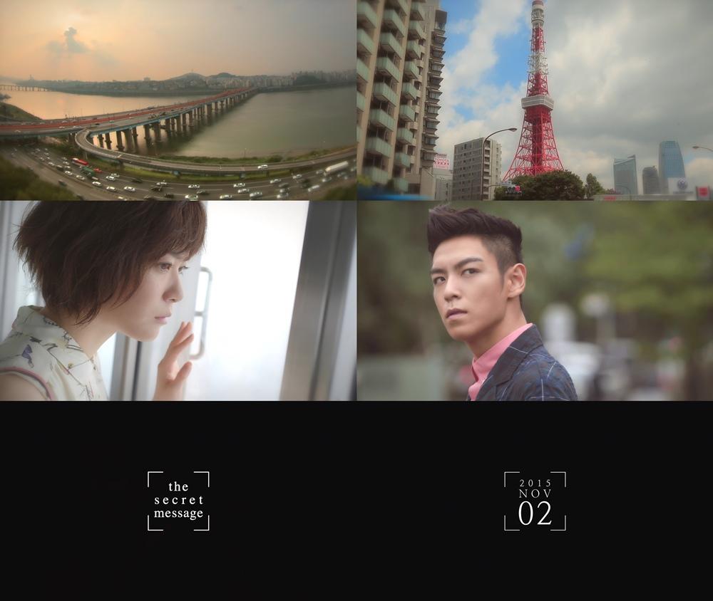 【圖一】LINE-TV隆重宣布1102獨家正版首播跨國精緻網路劇《SECRET-MESSAGE》.jpg