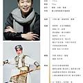 朱陸豪-b.jpg