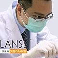 蘋果樹醫美診所Ellanse™洢蓮絲依戀詩01.jpg