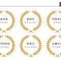 蘋果樹醫美診所Ellanse™洢蓮絲依戀詩04.jpg