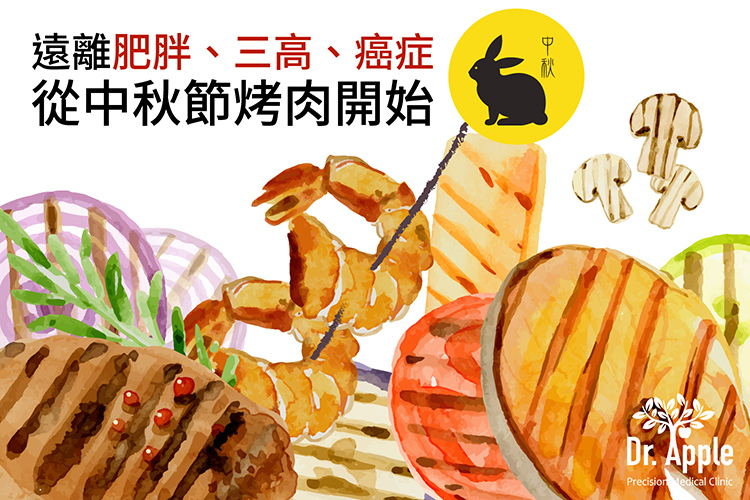 吃肉agan.jpg