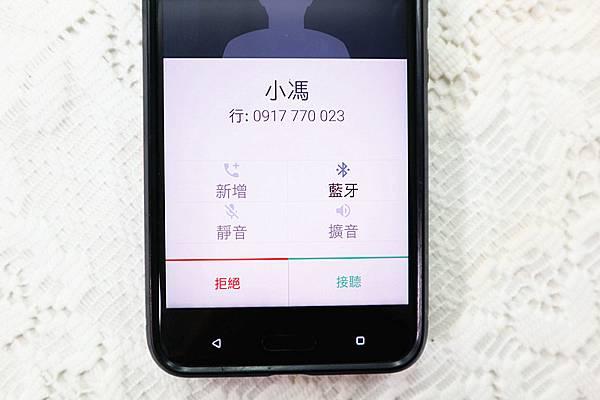 IMG_7559_副本