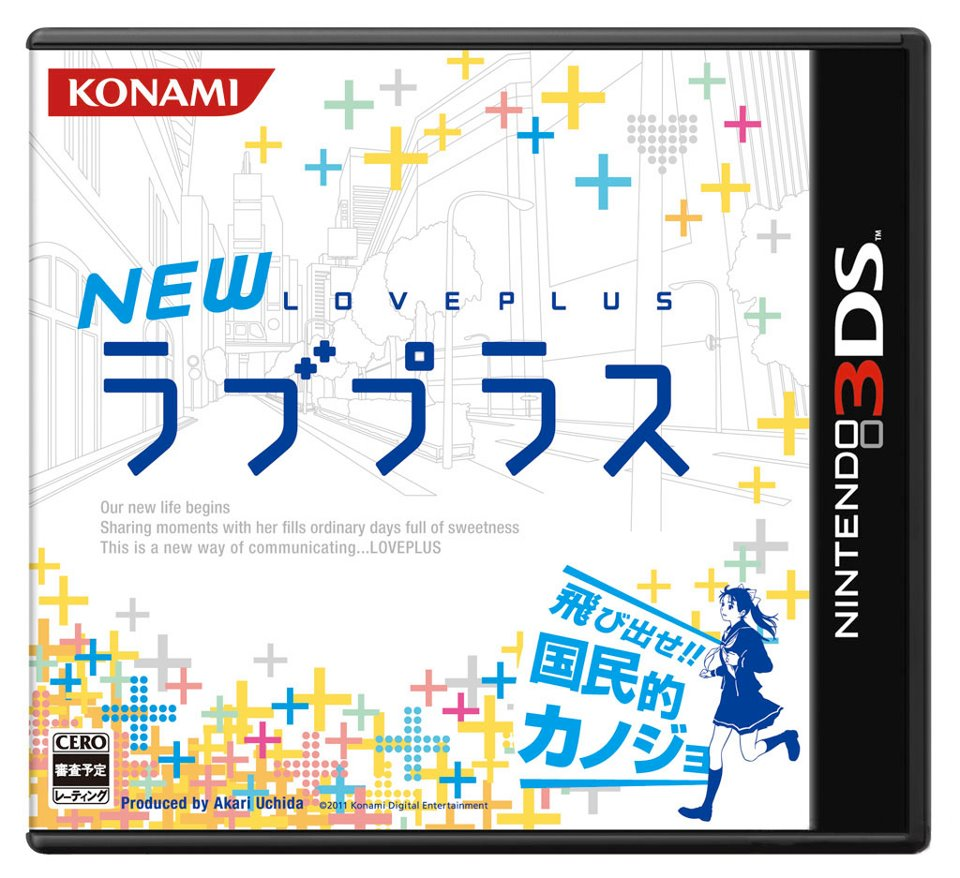 New_Love_Plus_box_art