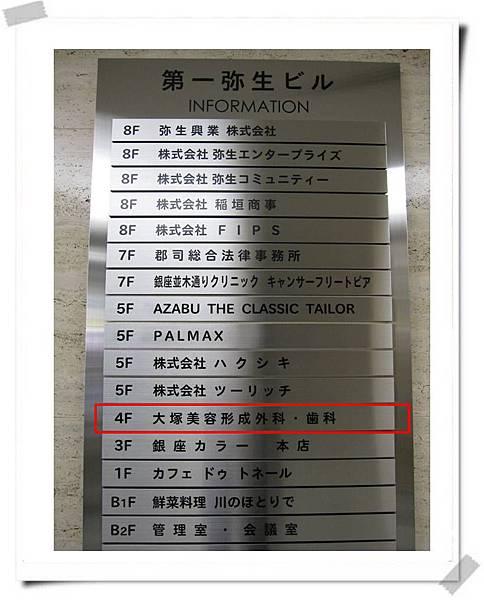 日本整形外科_2.jpg