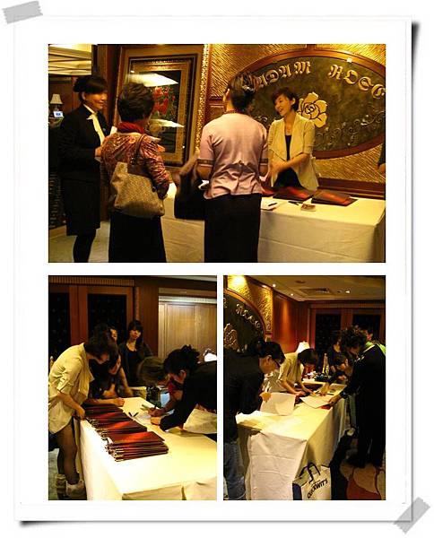 20111029_玫瑰夫人VIP座談會_2.jpg