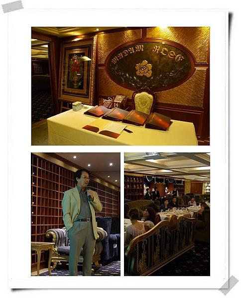 20111029_玫瑰夫人VIP座談會_3.jpg