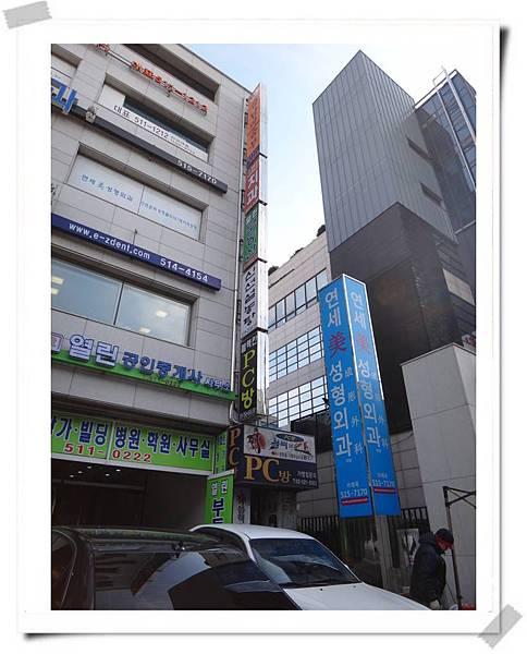 狎鷗亭-4.jpg