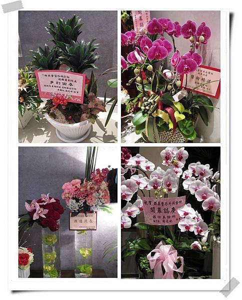 20120108_高雄群英開幕酒會-2.jpg