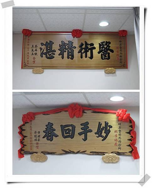 20120108_高雄群英開幕酒會-3.jpg