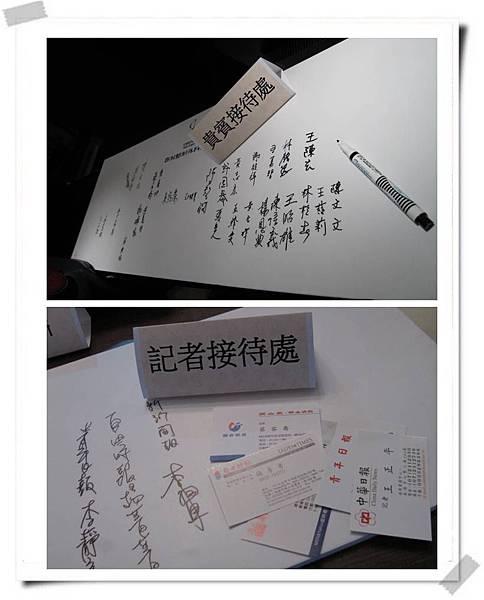20120108_高雄群英開幕酒會-5.jpg
