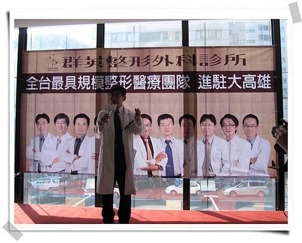 20120108_高雄群英開幕酒會-11.jpg