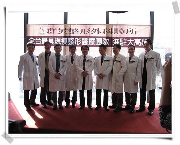 20120108_高雄群英開幕酒會-12.jpg