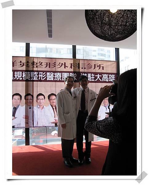 20120108_高雄群英開幕酒會-13.jpg