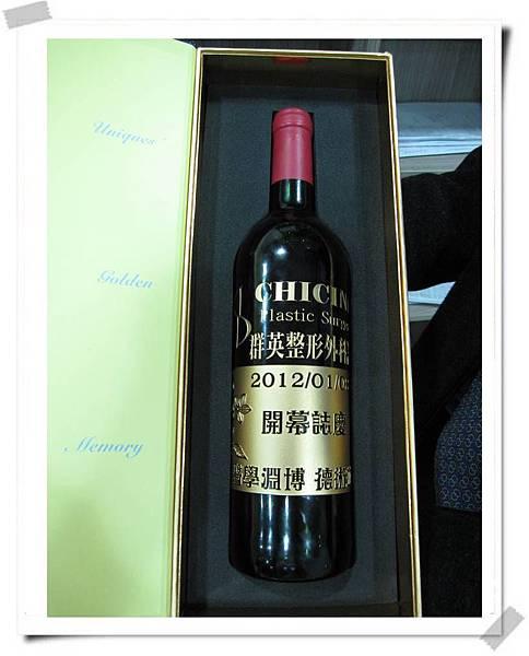20120108_高雄群英開幕酒會-14.jpg
