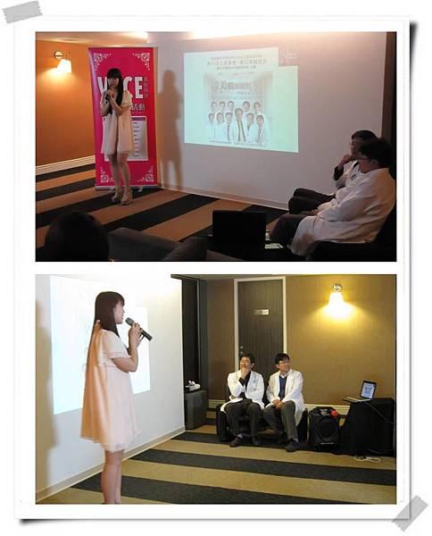 20120219_VoCE讀者座談會-7