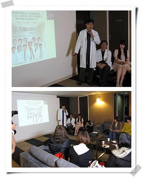 20120219_VoCE讀者座談會-8