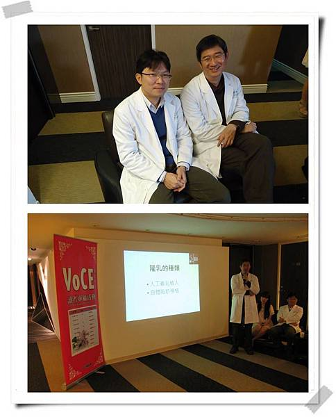 20120219_VoCE讀者座談會-10