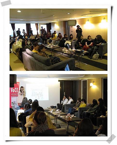 20120219_VoCE讀者座談會-13