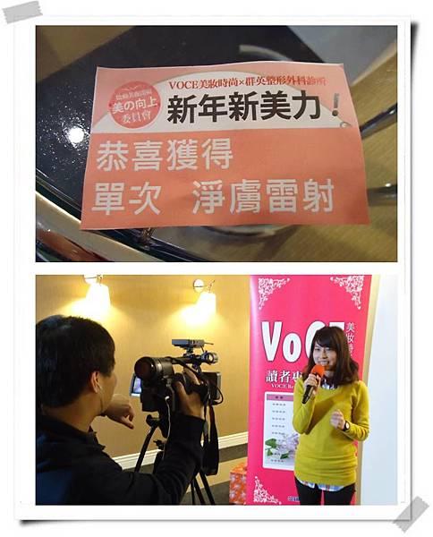 20120219_VoCE讀者座談會-18