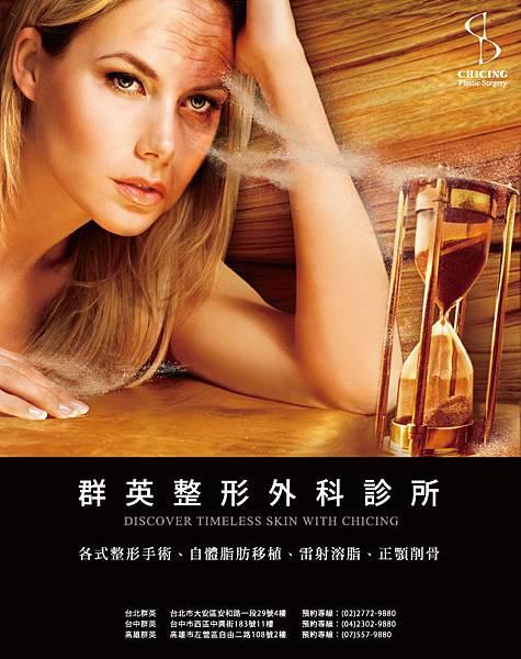 帆布廣告雜誌稿_ot