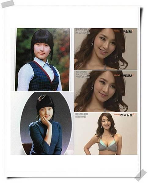 Kim Yu-mi-3