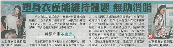 蘋果日報_20121101