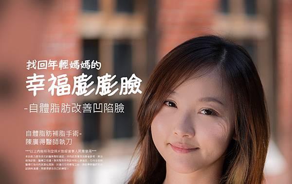 葉千瑜首頁