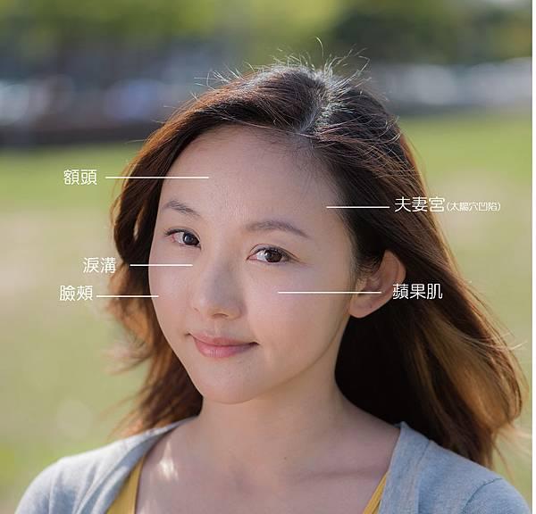 葉千瑜-最後解說-03