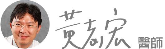 潘俐蓉-15