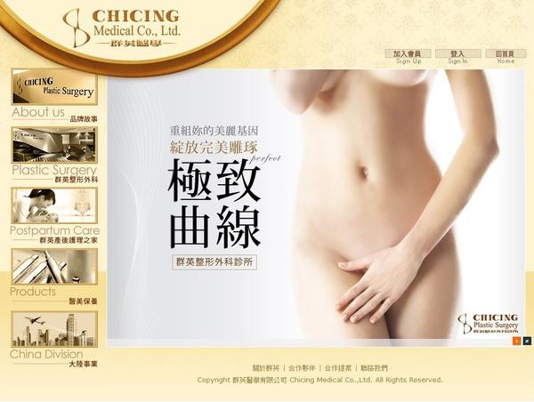 chicing.jpg