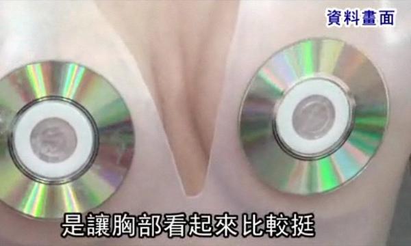 動新聞截圖.jpg
