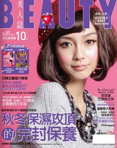 Beauty_200910.jpg