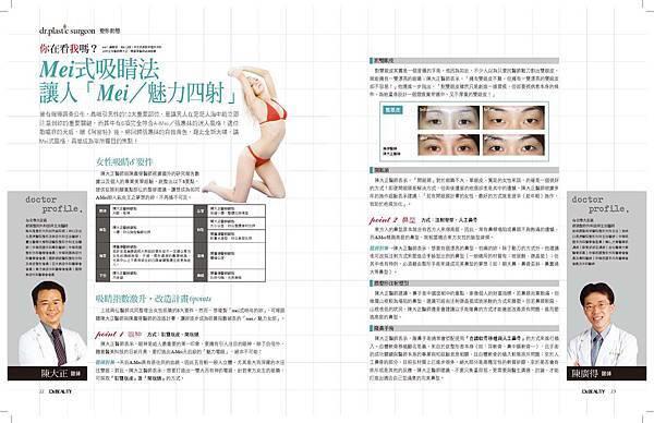 P22-25-2_頁面_1.jpg