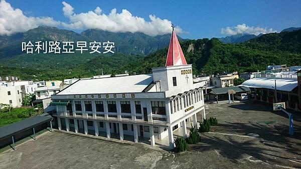 成功教會61480.jpg
