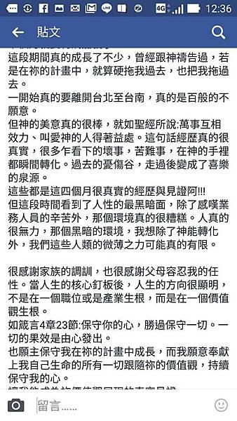 John成長信息20170116.png.jpg