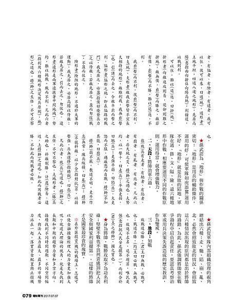 880期 期貨精選 單頁jpg2.jpg