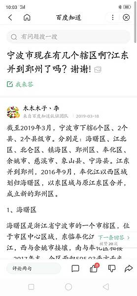 WeChat 圖片_20190902223753.jpg