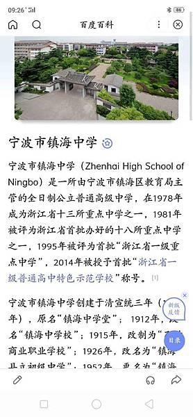 WeChat 圖片_20190902223759.jpg