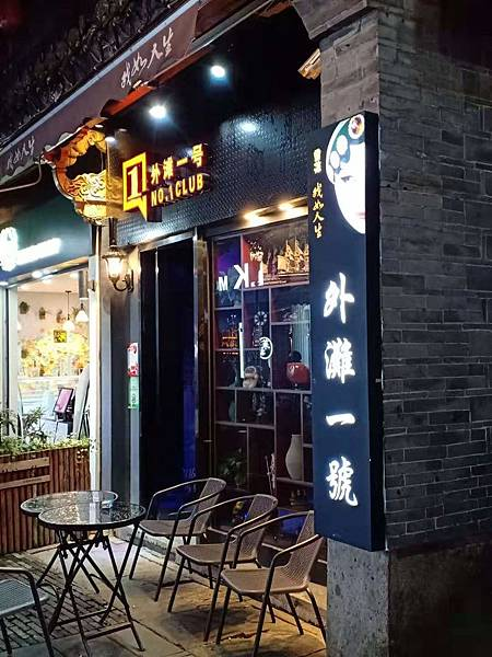 WeChat 圖片_20190902223915.jpg