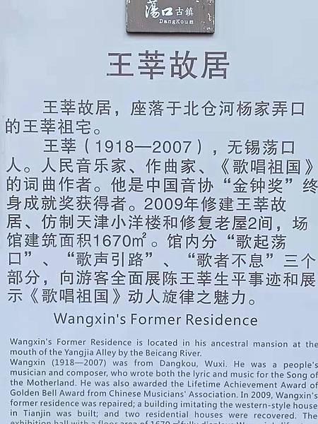 WeChat 圖片_20190911112436.jpg
