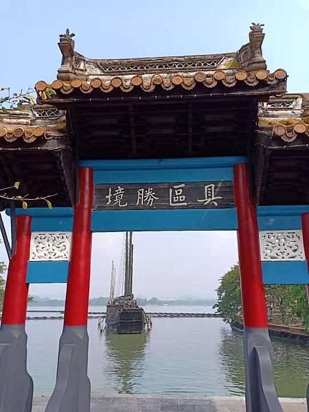WeChat 圖片_20190911112903.jpg