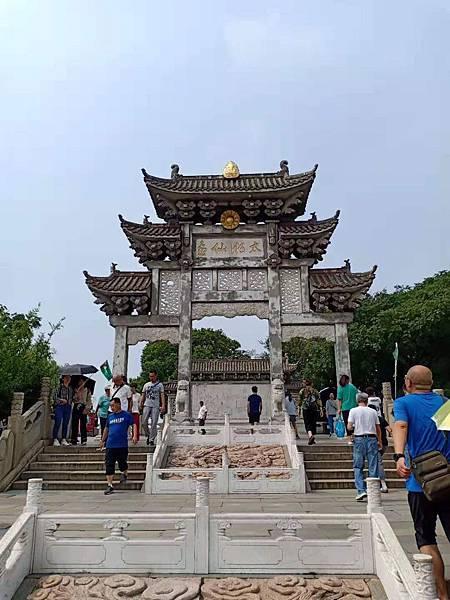 WeChat 圖片_20190911113022.jpg