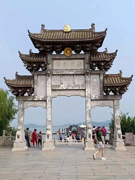 WeChat 圖片_20190911113051.jpg