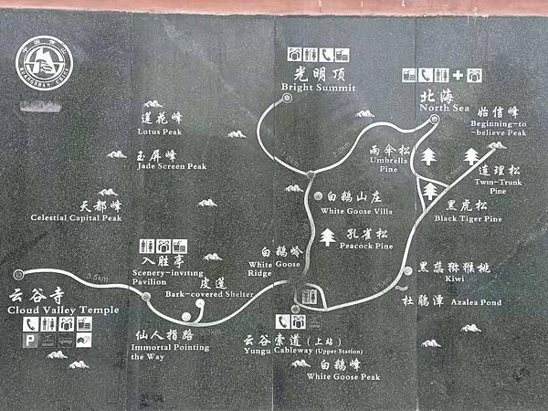 WeChat 圖片_20190917002917.jpg